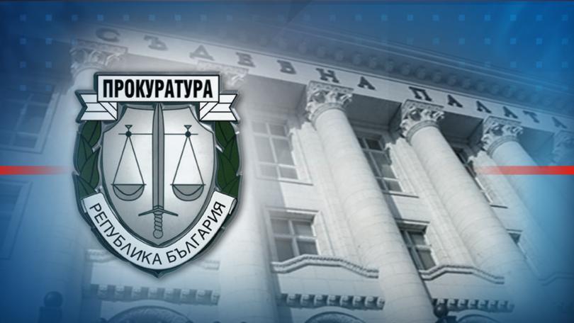 Спецпрокуратурата пусна нови доказателства за атаката срещу НАП