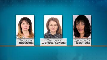 Правителството одобри българските кандидатури за европейски прокурор