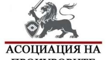 Асоциацията на прокурорите с писмо до ЕК в подкрепа на Иван Гешев