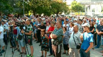 Протести в Южна България срещу мерките за борба с чумата по свинете