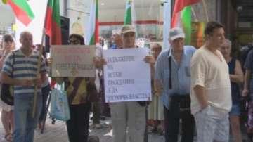 Протестиращи искат незабавната оставка на Петър Москов