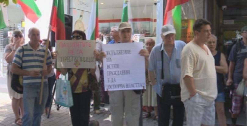 протестиращи искат незабавната оставка петър москов