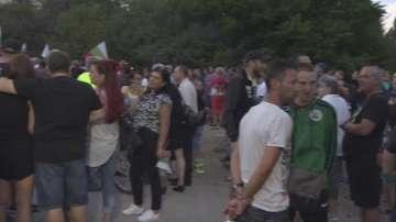 Протестиращи: Не искаме бежанците не само в Овча купел, но и в цяла София