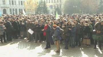 Над 1000 учени от БАН протестираха с искане за по-висок бюджет за наука