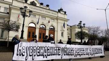 Протест на родители на деца с увреждания пред Народното събрание