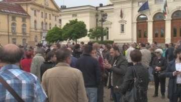Протест с искане за съдебна реформа