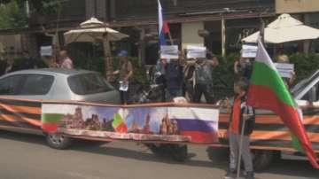 Протест пред украинското посолство у нас срещу радикалните националисти