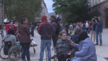 Хора с увреждания излязоха на протест в София