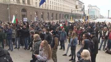 Протест с искане за оставка на Йорданка Фандъкова