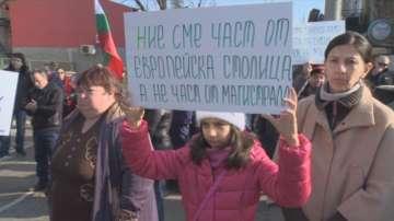 Протест срещу трафика в квартал Малашевци