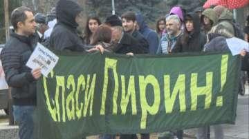 И днес имаше протест в защита на Пирин