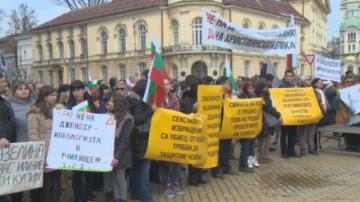 Граждани протестираха пред НС срещу джендър идеологията