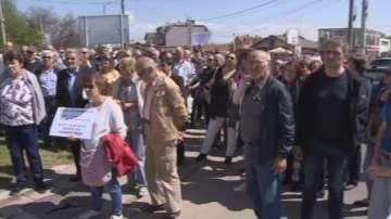 Протест на няколко столични квартала заради отчуждени за парк имоти