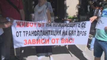 Пациенти с белодробни заболявания излязоха на протест