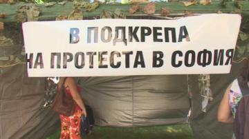 Протест на родители на деца с увреждания и в Добрич