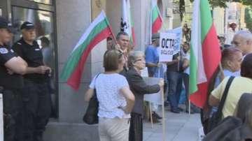 Протест пред ВСС срещу нови правомощия на частните съдебни изпълнители