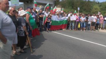 Жители на Старозагорски села протестираха срещу изграждане на кариера за варовик