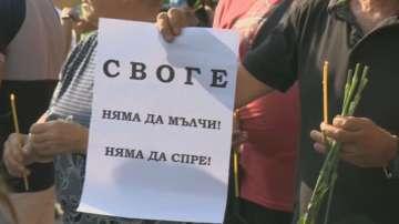 Жителите на Своге отново на протест с искане за ремонт на опасния път