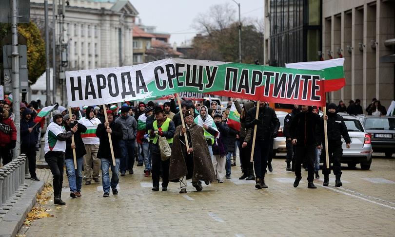Протестите срещу високите цени на горивата и системата на управление