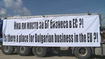 Българските превозвачи излизат на протест в Брюксел