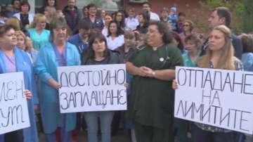 Протест на работещите в единствената специализирана болница по детски болести