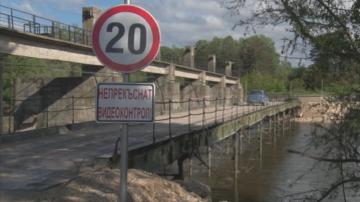 Премахване на временен мост доведе до протест в село Чомаковци