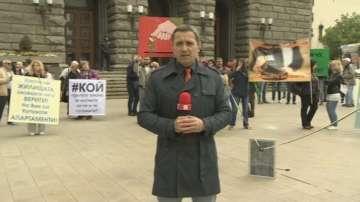 Малки ВЕИ производители излязоха на протест