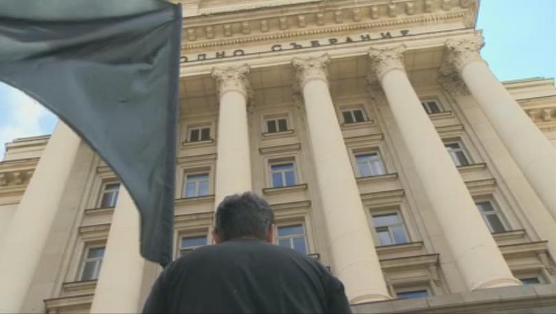 Протест на Националната гражданска инициатива ,,Системата ни убива
