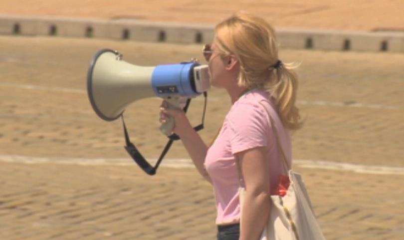 Протестиращи от Фейсбук групата