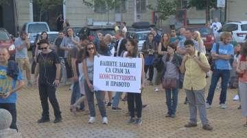 Протест срещу застрояването на Черноморието се проведе в София