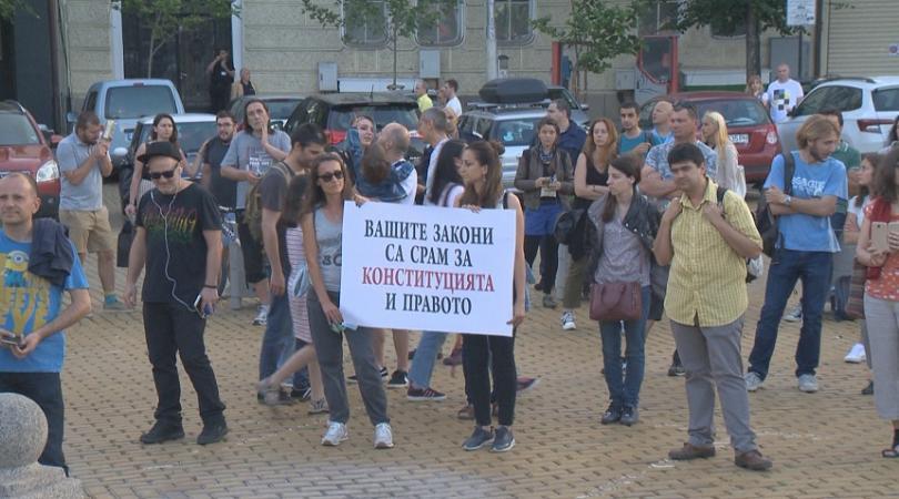 На протест срещу презастрояването на българското черноморие излязоха граждани тази