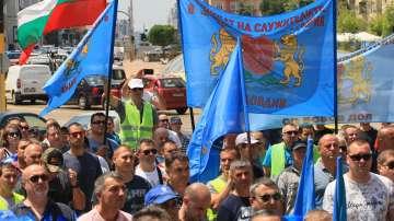 Служители на МВР излязоха на протест