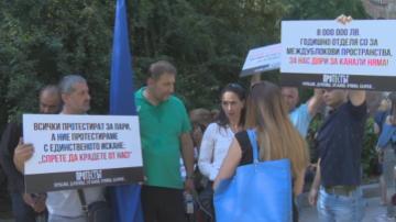 Горублянци ще блокират Цариградско шосе всеки ден от септември