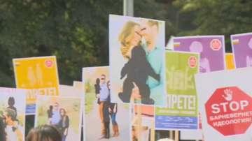 Протест срещу промените в законодателството за детето