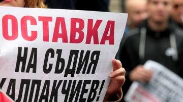 Граждани излизат на протест срещу освобождаването на Джок Полфрийман