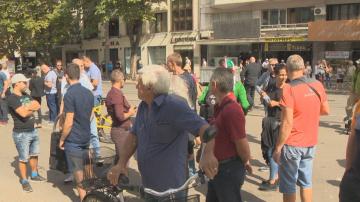 Пореден протест в столицата срещу кандидатурата на Иван Гешев