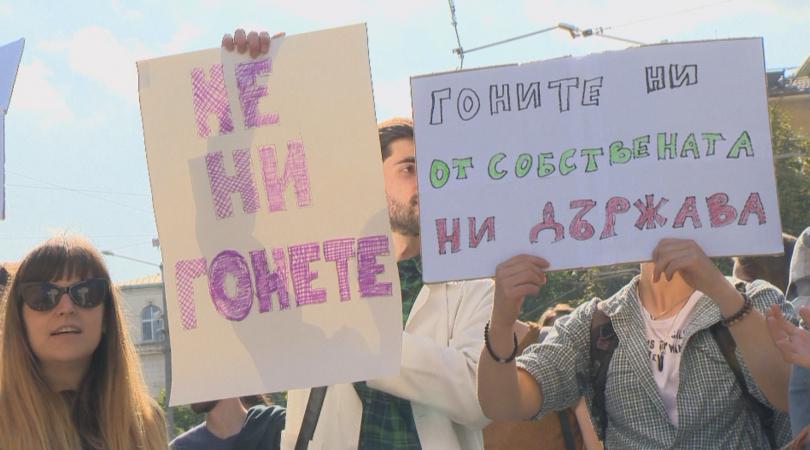 Лекари специализанти излязоха на протест пред здравното министерство. Те са