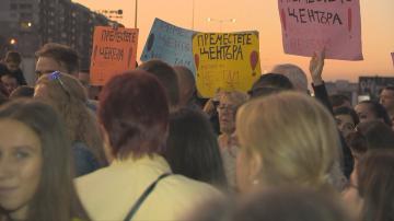 Жители на квартал Младост 1 затвориха частично бул. Цариградско шосе