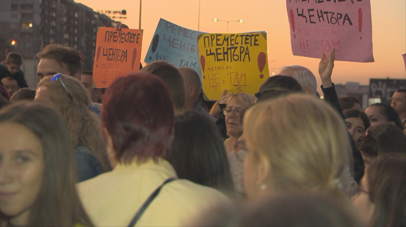Протест затвори частично столичия булевард