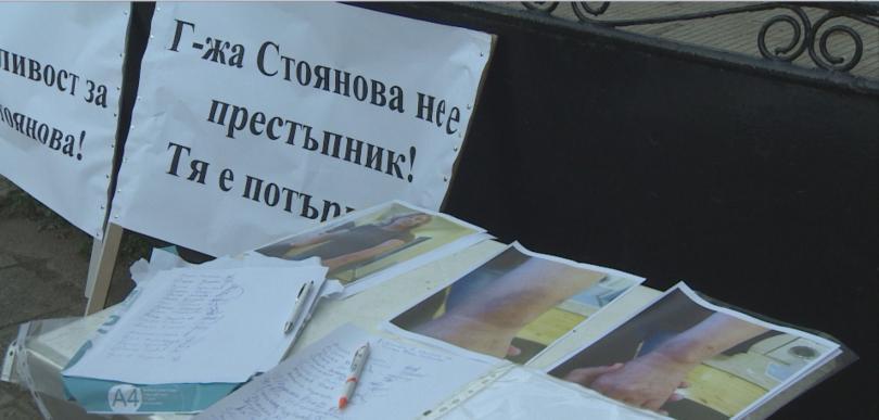 Протест в подкрепа на учителката от село Яна, която беше