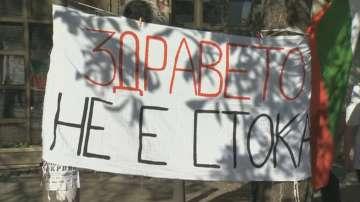 Медицински сестри отново излязоха на протест в София