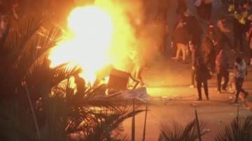 Мирен марш в Чили прерасна в сблъсъци между демонстранти и полиция