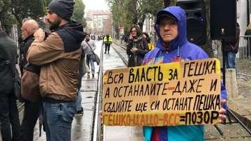 Започна протестът срещу избора на Иван Гешев за главен прокурор