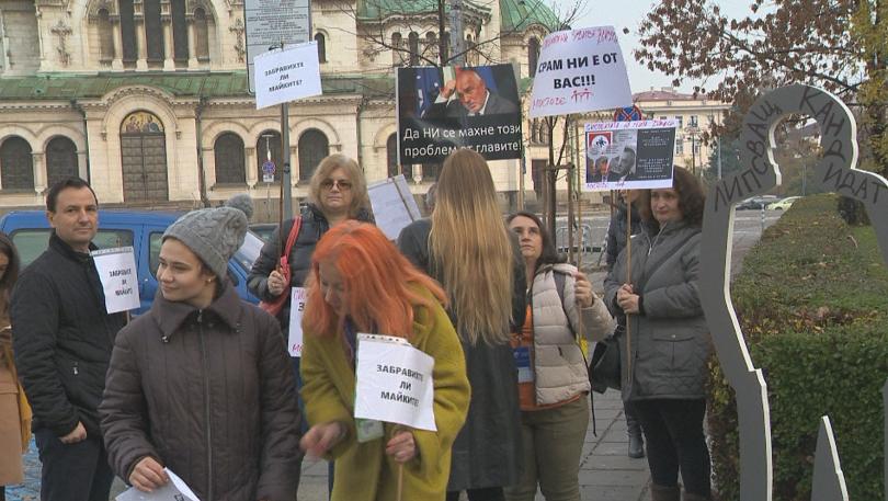 Група протестиращи се събраха тази сутрин пред НС срещу избора