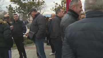 Хората от Петрич на протест срещу повишаването на данъците и крематориум
