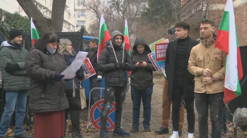 Протест пред Германското посолство. Демонстрацията е в подкрепа на българското