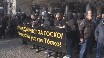 Футболни фенове поискаха справедливи наказания след смъртта на Тоско Бозаджийски