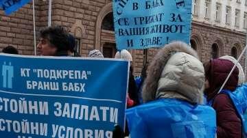Служители от БАБХ излязоха на протест с искане за по-високи заплати
