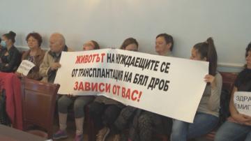 Протест на пациенти с белодробни заболявания