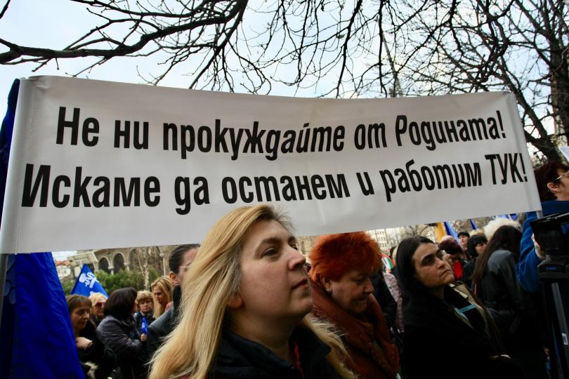 Снимка: Фелдшерите протестират с искане за собствена съсловна организация